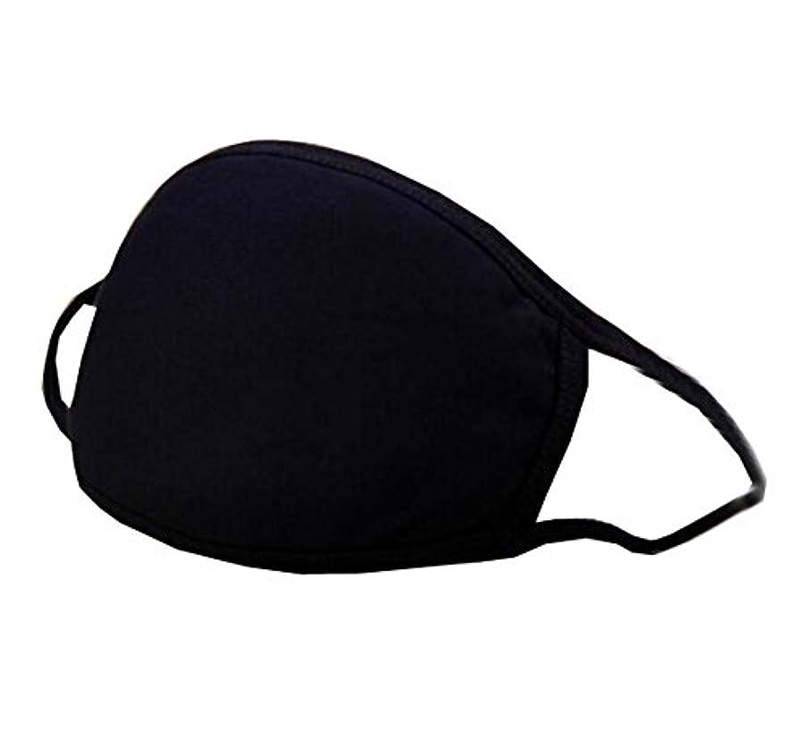 故意に夜の動物園消費口腔マスク、ユニセックスマスク男性用防塵コットンフェイスマスク(2個)、A1