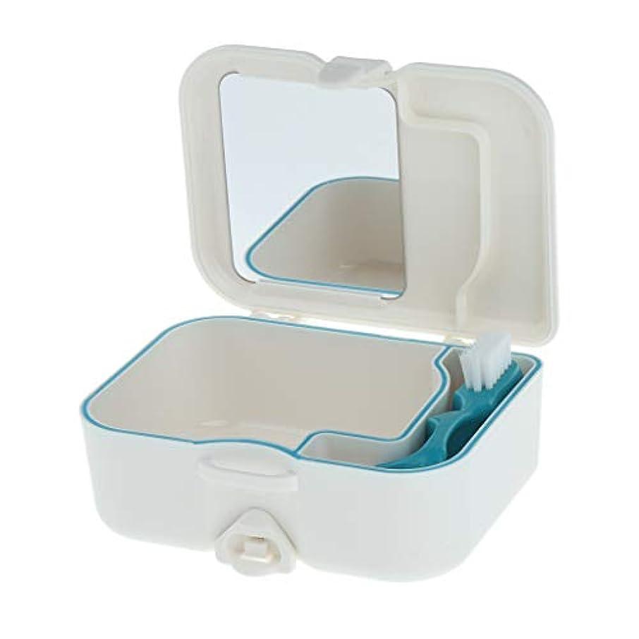 眠るデコラティブ港義歯ボックス 収納ケース ミラー ブラシ付 便利
