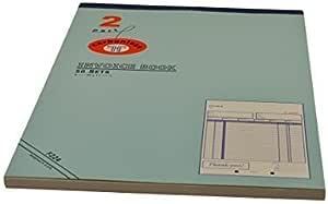 "Regal pak 2-Part invoice book (carbonless)(50 sets/book),8 1/2"" X 11 5/8"" by Regal Pak [並行輸入品]"