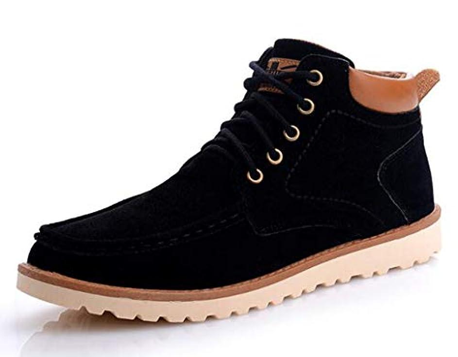 ホバー付属品ベーシックScennek 防水 スニーカー メンズ ブーツ シューズ ワークブーツ アウトドアシューズ 滑り止め 紳士靴