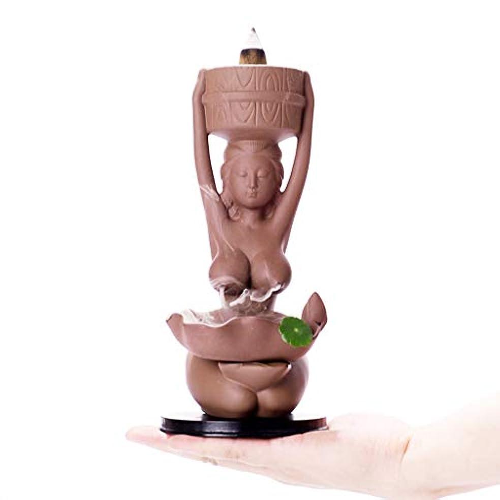セラミック香バーナー置物美容メイド逆流香ホルダーホーム香り香コーンバーナーホルダー装飾ギフト (Color : Brown, サイズ : 8.66*4.33 inches)