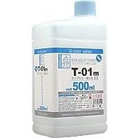 ガイアノーツ T-01m ガイアカラー薄め液 (大) 500ml