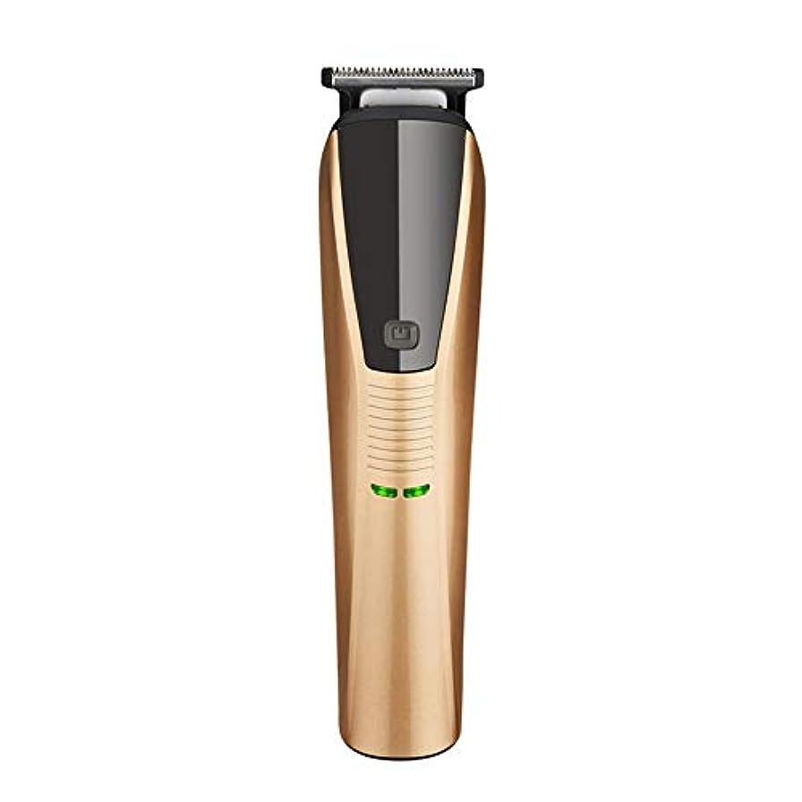 赤知覚できる同種の電気シェーバーかみそりメンズ防水6つのin1の髪トリマーコードレスグルーミングキット充電式