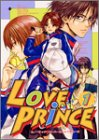 Love prince (1) (エーピーセレクション)