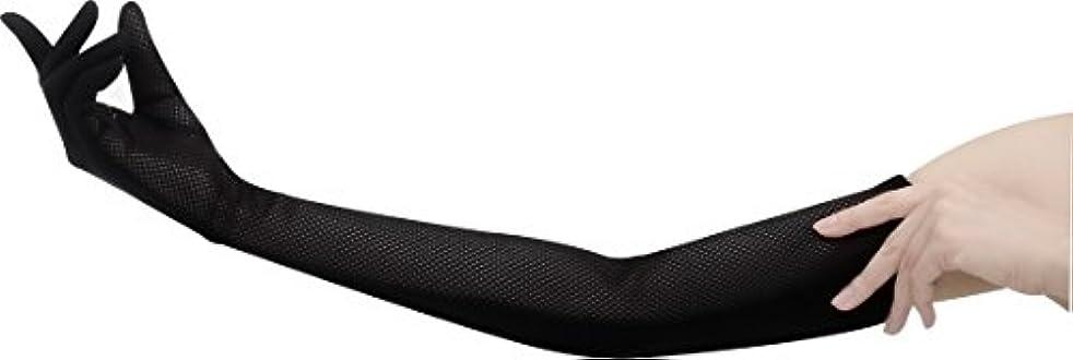 サロン役に立つ掻くおたふく手袋 【UVカット率99.9% UPF50+】メッシュロングUV手袋 (全長約63cm) UV-2421