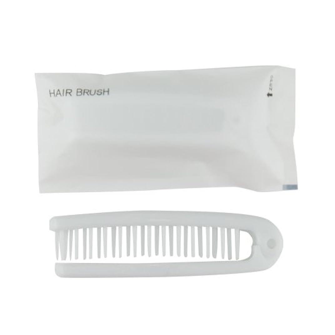 冗談で一次有毒ホテルアメニティ 使い捨てヘアブラシ 個包装タイプ 業務用 二つ折りスケルトンヘアーブラシ ×1個 (FOLDING HAIR BRUSH)