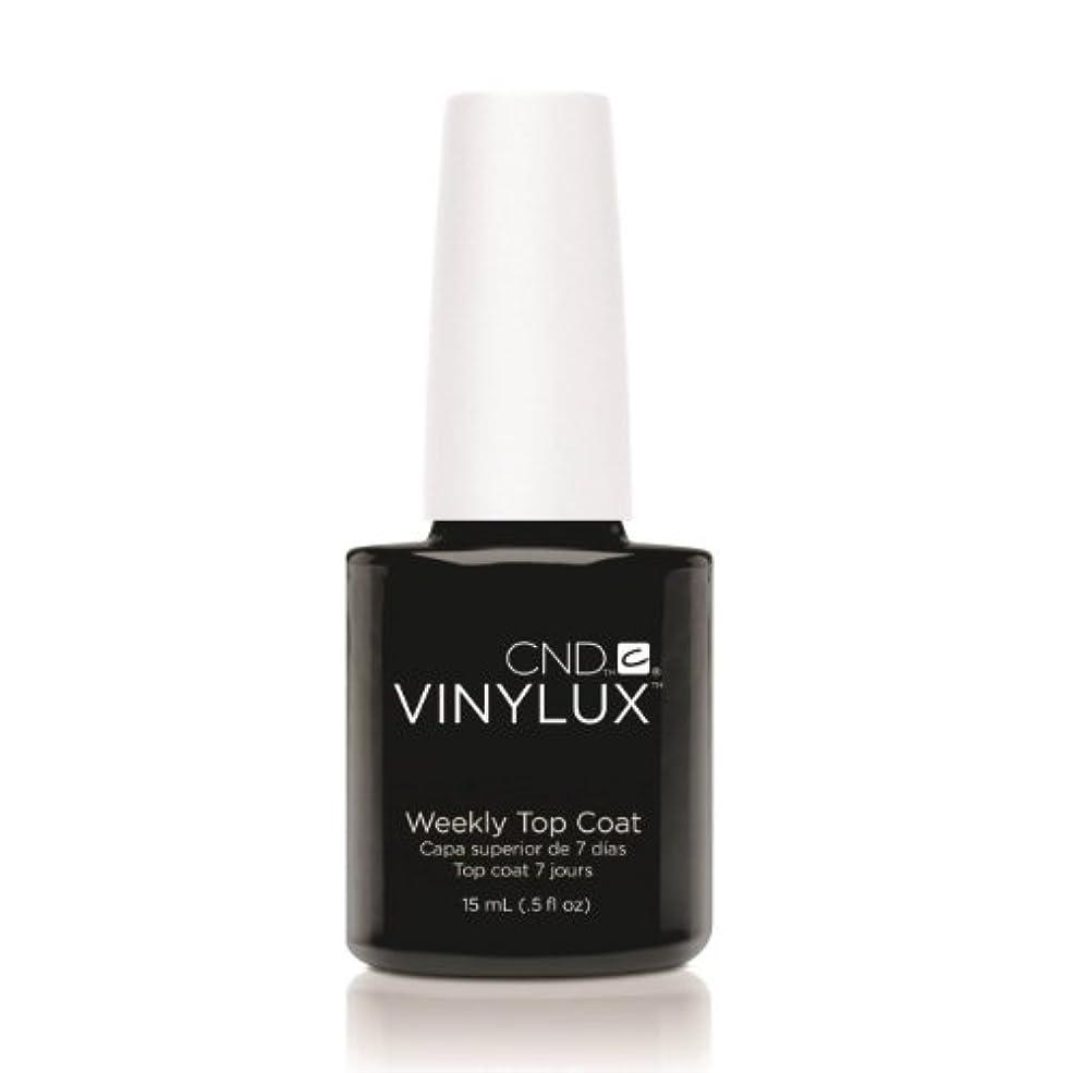 複雑でない値用語集CND VINYLUX Weekly Top Coat - Clear (並行輸入品)