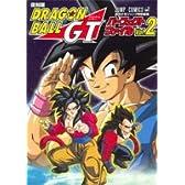 ドラゴンボールGTパーフェクトファイル (Vol.2) (ジャンプ・コミックス)
