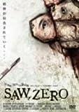 SAW.ZERO [DVD]
