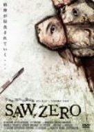 SAW.ZERO [DVD]の詳細を見る