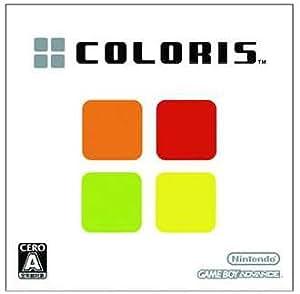 「bit Generations[ビットジェネレーションズ] COLORIS (カラリス) + ゲームボーイミクロ専用2Wayストラップmicro」 お買い得パック