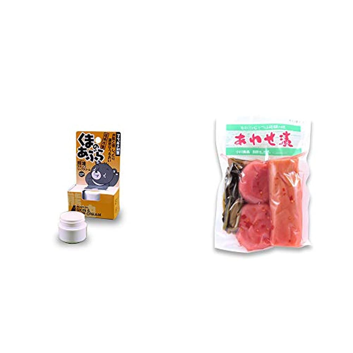 早熟叱る寸法[2点セット] 信州木曽 くまのあぶら 熊油スキン&リップクリーム(9g)?あわせ漬け(300g) [赤かぶら?たくあん?赤かぶ菜]
