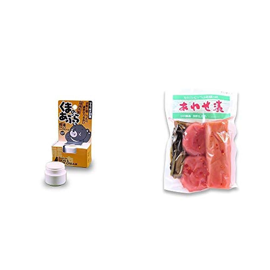 [2点セット] 信州木曽 くまのあぶら 熊油スキン&リップクリーム(9g)?あわせ漬け(300g) [赤かぶら?たくあん?赤かぶ菜]