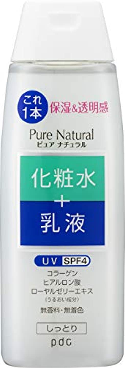 被害者フィードバック母Pure NATURAL(ピュアナチュラル) エッセンスローション UV 210mL