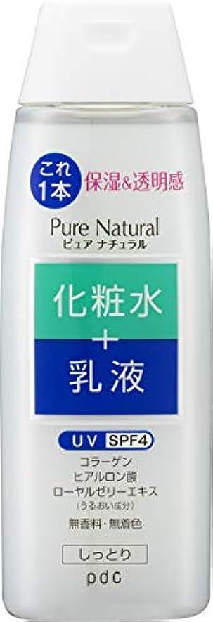 熟練した交じる繁雑Pure NATURAL(ピュアナチュラル) エッセンスローション UV 210mL