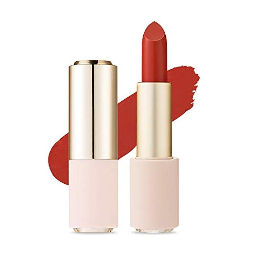 ゴネリル白雪姫ブレスEtude House Better Lips Talk Velvet エチュードハウス ベター リップス - トーク ベルベット (# BR407 Rosy Chili) [並行輸入品]