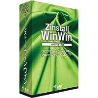 リープコーポレーション Zinstall WinWin Windows 8.1対応版