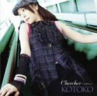 Chercher ~シャルシェ~ (初回限定盤)(DVD付)の詳細を見る