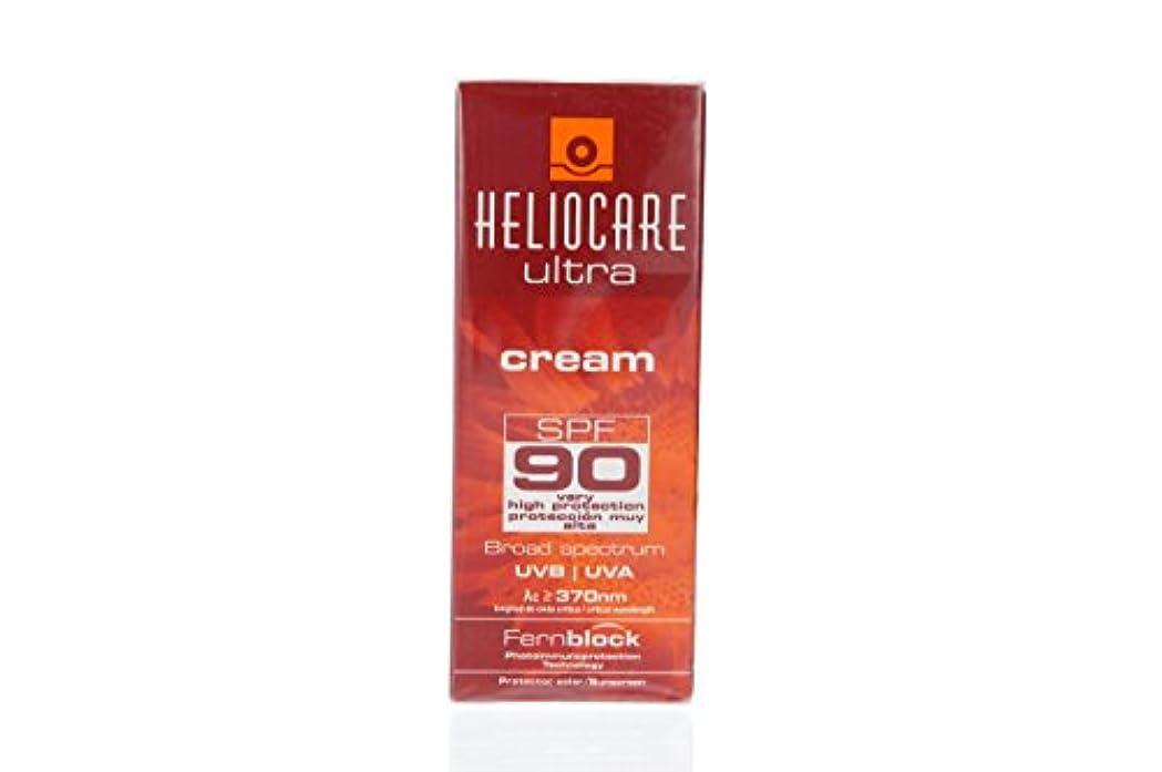 クラッシュ再現する発掘ヘリオケア サンスクリーン 日焼け止め SPF90 クリームタイプ Heliocare [並行輸入品][海外直送品]