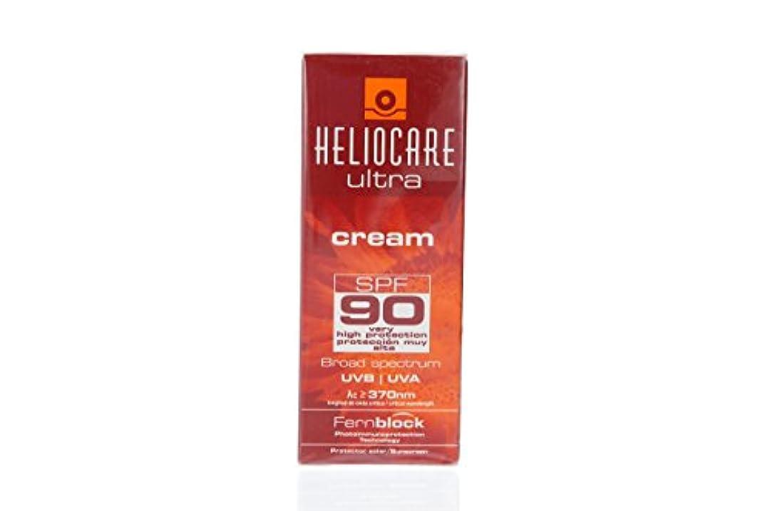 応じるドックブルーベルヘリオケア サンスクリーン 日焼け止め SPF90 クリームタイプ Heliocare [並行輸入品][海外直送品]