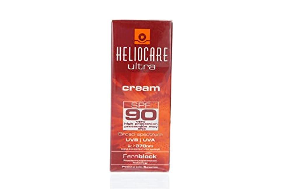 フリッパー魅惑的な希望に満ちたヘリオケア サンスクリーン 日焼け止め SPF90 クリームタイプ Heliocare [並行輸入品][海外直送品]