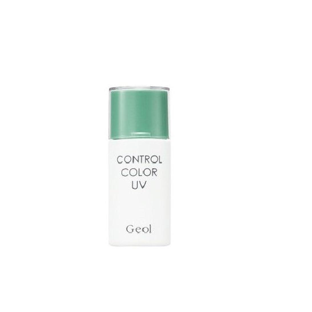 固有の注釈たるみゲオール コントロールカラーUV