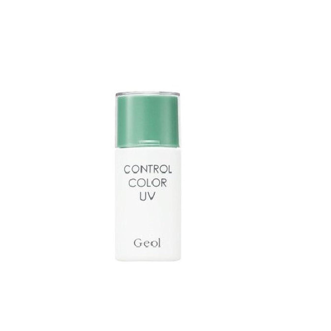 入浴効率的に遺産ゲオール コントロールカラーUV