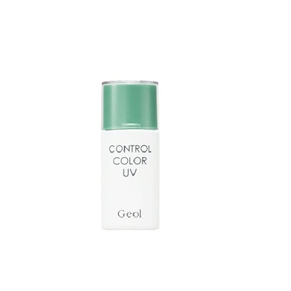 チューリップ銀枯渇するゲオール コントロールカラーUV