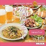 MIXA IMAGE LIBRARY Vol.315 居酒屋メニュー