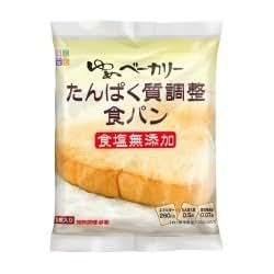 キッセイ ゆめベーカリー たんぱく質調整食パン 5パック