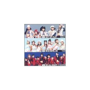 シングルV「壊れない愛がほしいの・GET UP!ラッパー・BE ALL RIGHT!」 [DVD]
