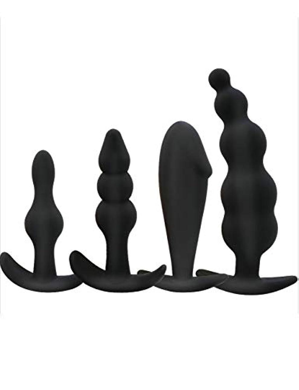 司教シール塩辛いSYing 4本のシリコントレーナーキット - ブリュットプルグビーズマッサージ玩具(ブラック)