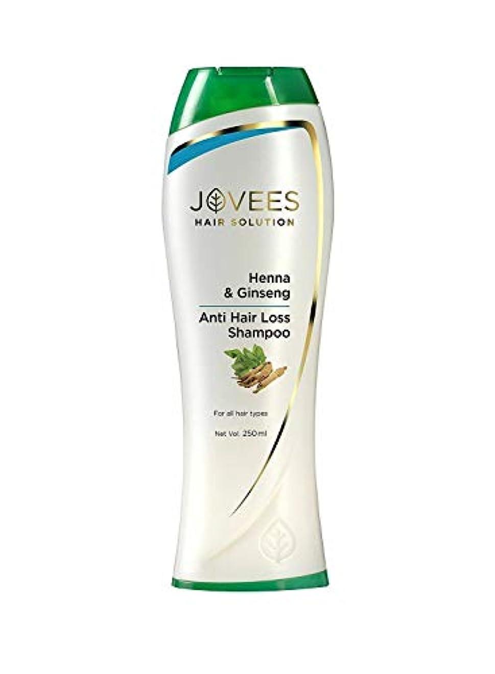 スクワイア不良品爆発物Jovees Henna & Ginseng Anti Hair Loss Shampoo 250ml provide nutrition & strengthen hair