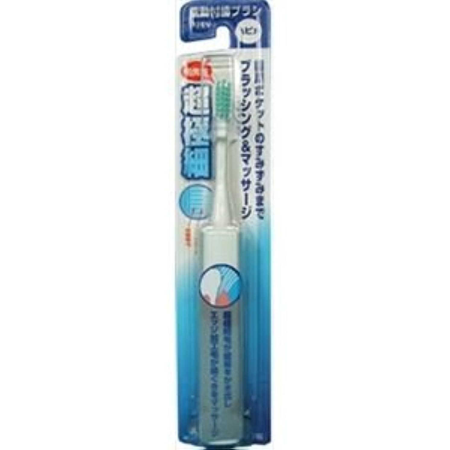 決定的ブルーベルペパーミント(まとめ)ミニマムハピカ電動歯ブラシ超極細DBF-1W 【×12点セット】