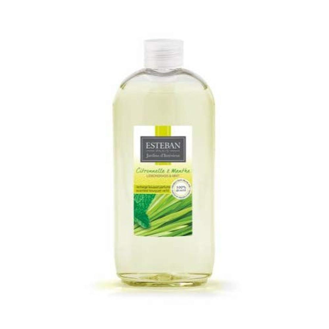 ESTEBAN Jardins d'Interieur(インテリアガーデン) LEMONGRASS&MINT(レモングラス&ミント) フレグランスリフィル300ml