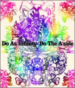 Do The A-side(DVD付)の詳細を見る