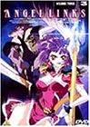 星方天使エンジェルリンクス 3巻 [DVD]