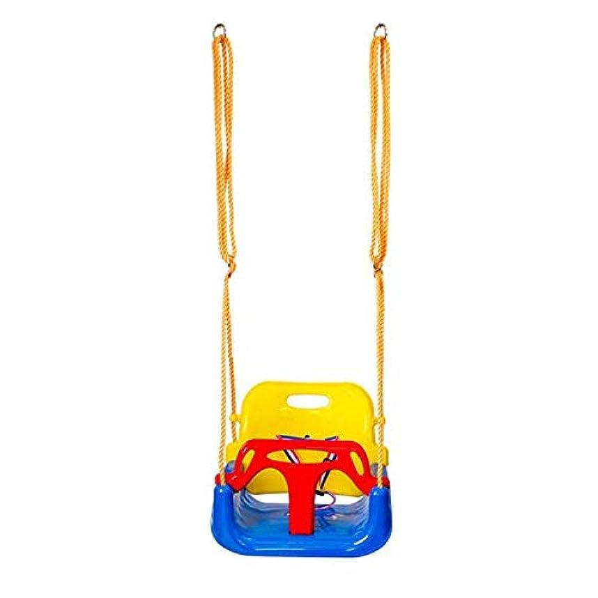 矛盾するショップ大西洋屋内屋外安全な健康的なスイング子供のための子供のおもちゃ赤ちゃん腰痛PEプラスチックバスケット楽しいクレイジーゲームレジャー時間