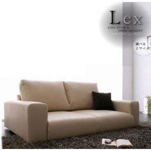 フロアソファ Lex レックス 二人掛け ブラック