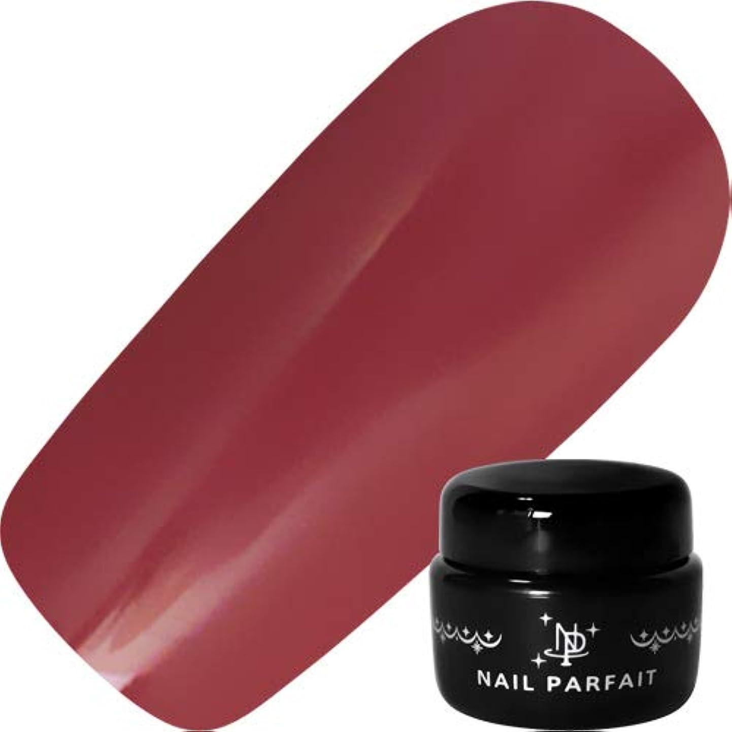 周囲太い化学者NAIL PARFAIT ネイルパフェ カラージェル 121 サングリア 2g 【ジェル/カラージェル?ネイル用品】