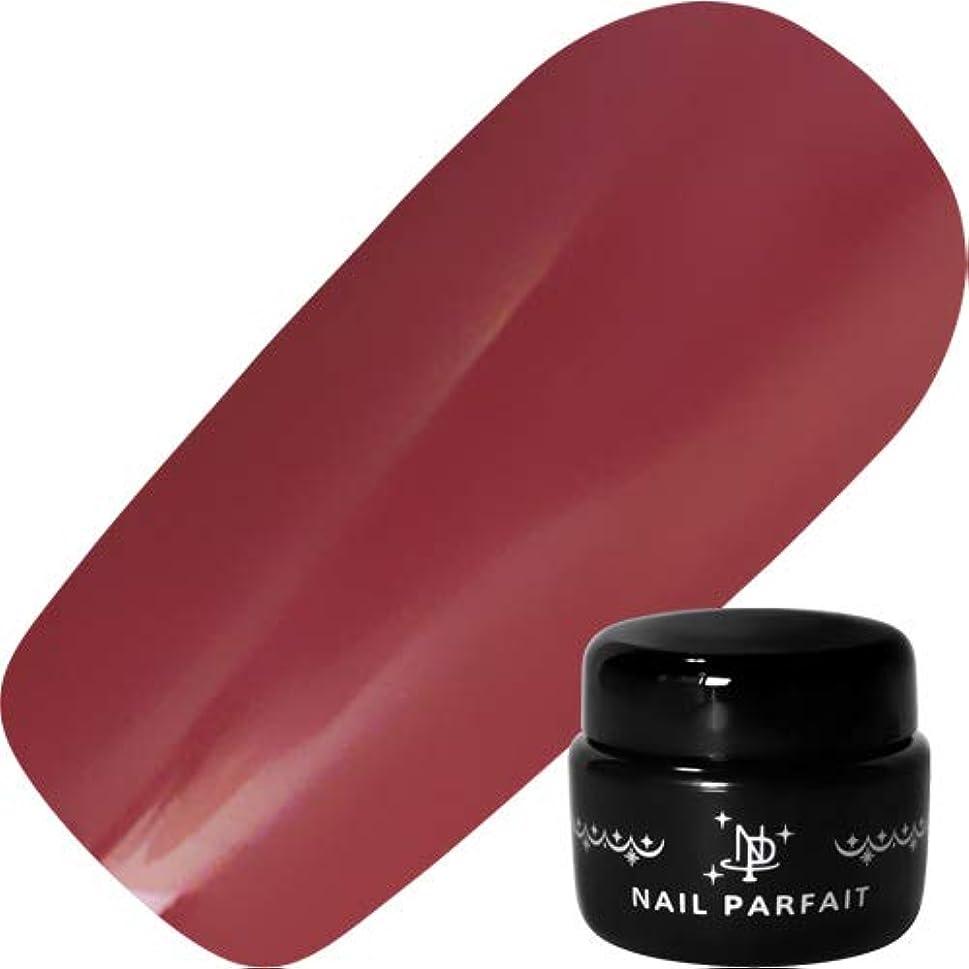 石蒸発する有彩色のNAIL PARFAIT ネイルパフェ カラージェル 121 サングリア 2g 【ジェル/カラージェル?ネイル用品】