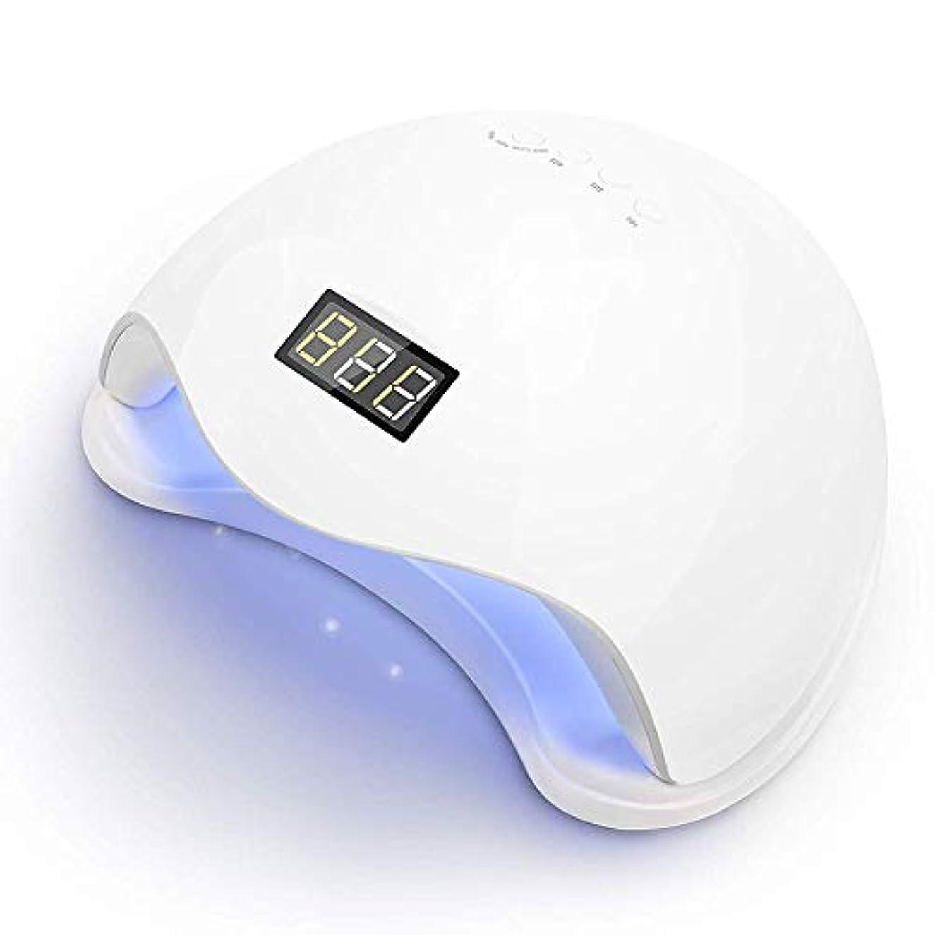 過度のコンペメッシュ釘のドライヤーの治癒ランプ、4つのタイマー10s / 30s / 60s / 99s 36Wのゲルのマニキュアの紫外線のための紫外線LEDの釘ランプ