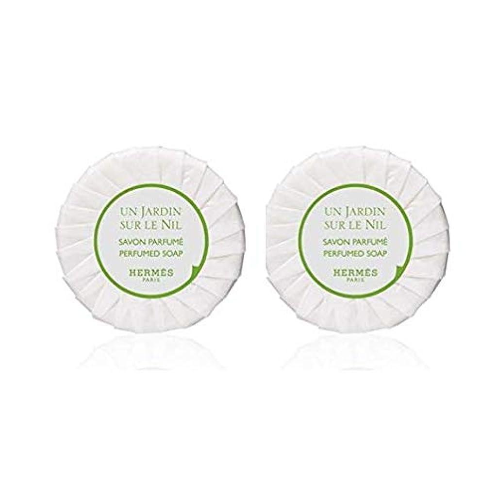 疾患解明するピクニックエルメス HERMES ナイルの庭 ソープ ケースなし50g ×2個セット [並行輸入品]