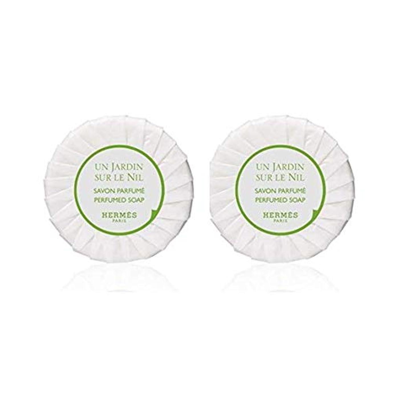 現れる湿度シールエルメス HERMES ナイルの庭 ソープ ケースなし50g ×2個セット [並行輸入品]