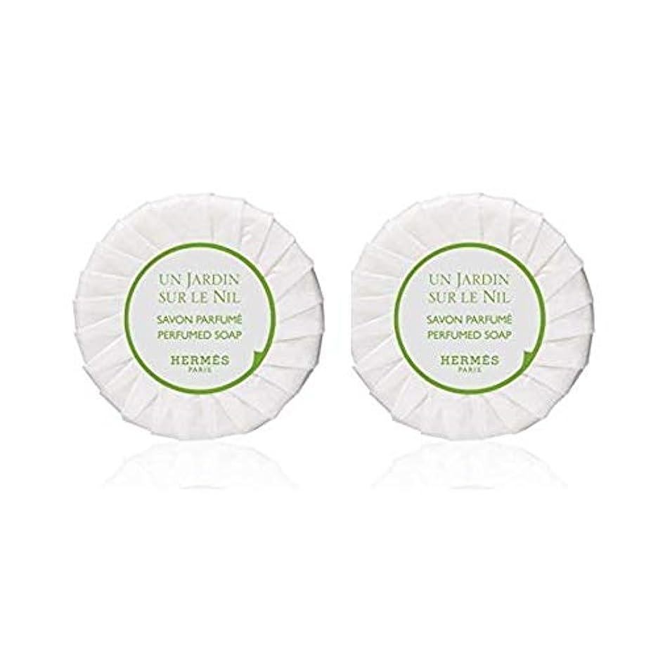 放散するうがい薬ひどいエルメス HERMES ナイルの庭 ソープ ケースなし50g ×2個セット [並行輸入品]