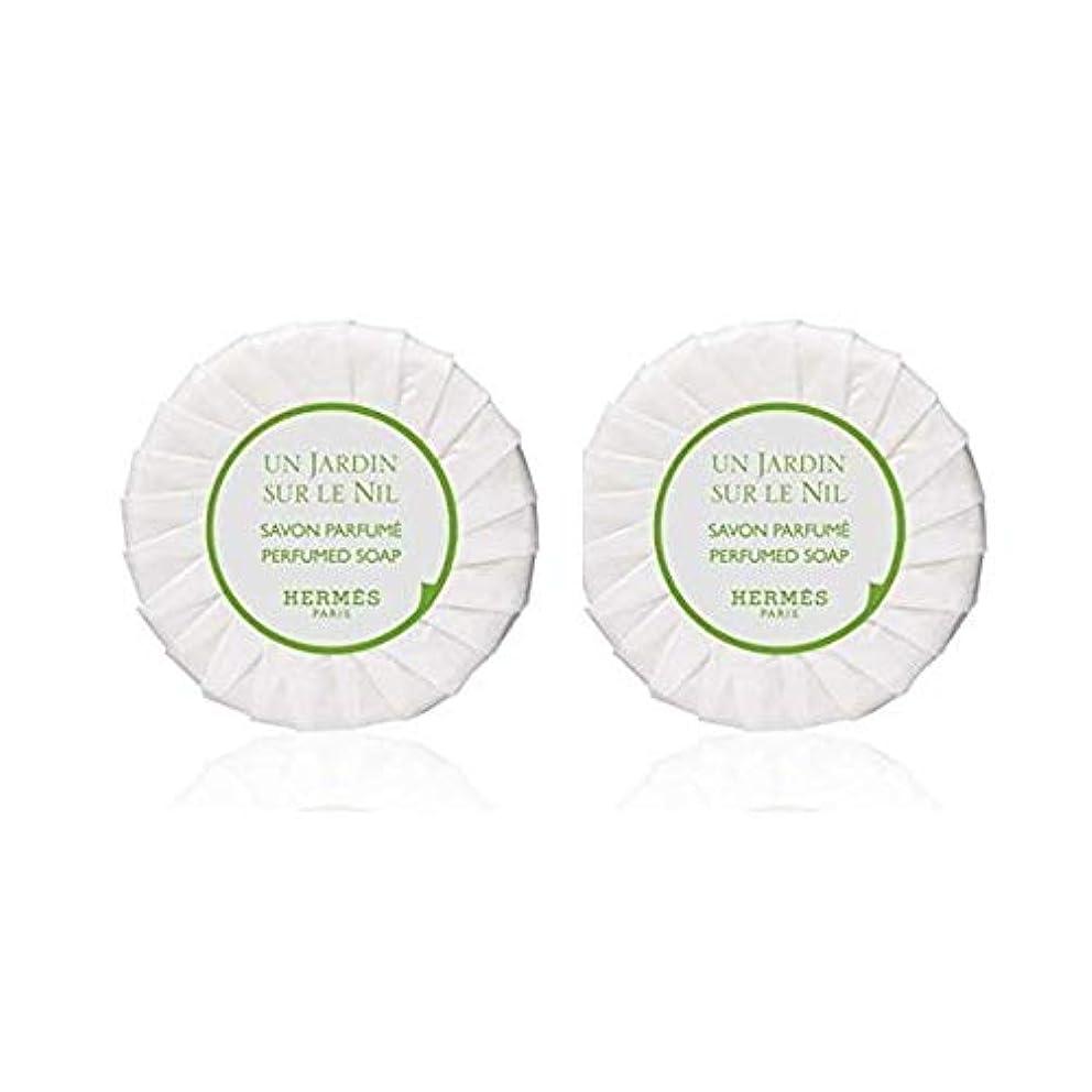 芽ウイルス敵意エルメス HERMES ナイルの庭 ソープ ケースなし50g ×2個セット [並行輸入品]