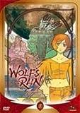 Wolf's rain, vol. 5
