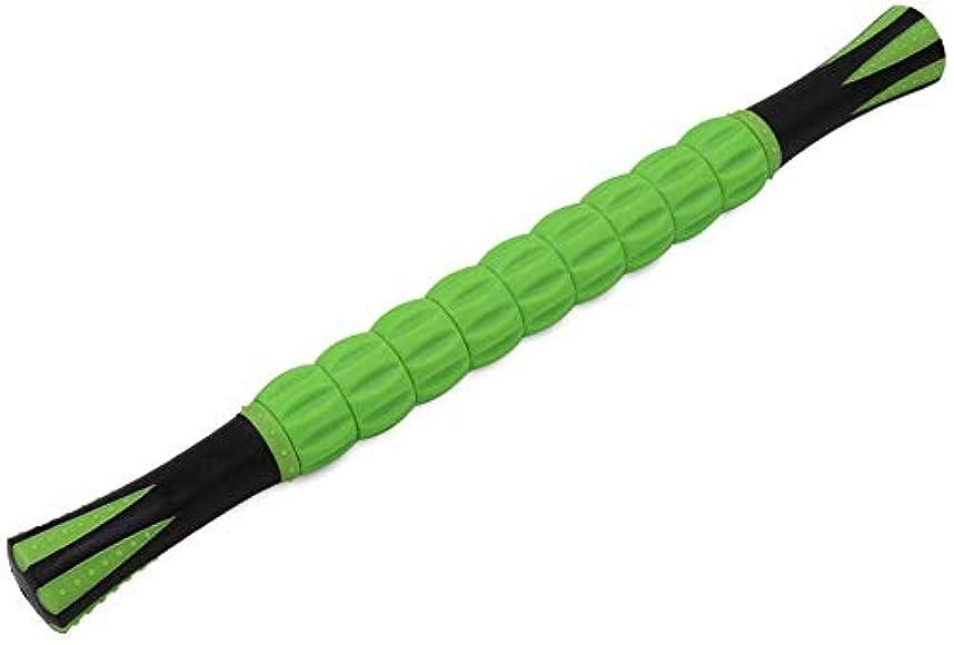 優勢グレードうねる筋膜ローラー マッサージローラー マッスルローラー 筋肉マッサージ棒 リフレッシュ マッサージャー スティック 約44cm
