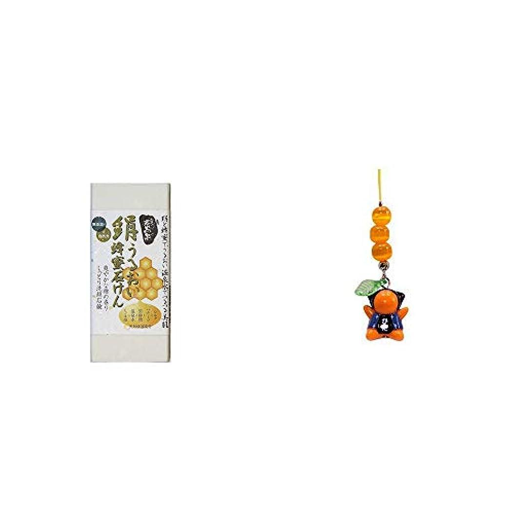 マッサージ技術者ストラップ[2点セット] ひのき炭黒泉 絹うるおい蜂蜜石けん(75g×2)?さるぼぼ癒しキャッツアイ 【黄(※さるぼぼはオレンジ)】/ ストラップ 縁結び?魔除け //