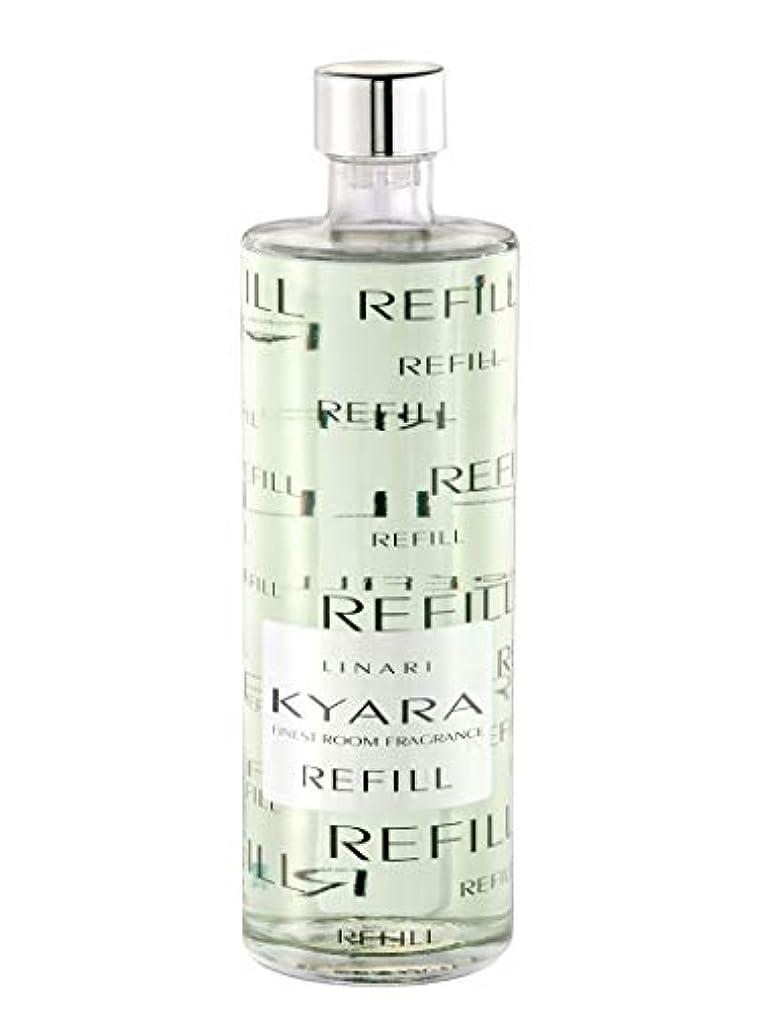 予知有能なバンドルリナーリ(LINARI) キアラ(KYARA) 交換用リフィル 500ml [並行輸入品]